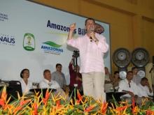 Visita da comitiva da Fifa à escola estadual Sen. João Bosco Ramos de Lima (em Iranduba) - Apresentação do Programa Amazonas Bilíngue